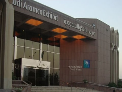 ENGRY SCIENCE CENTER SAUDI ARAMCO