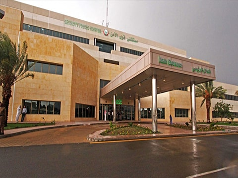 SECURITY FORCES HOSPITAL